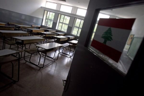 Image result for المدارس الرسمية لبنان