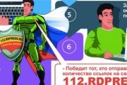 في داغستان ... أبلغ عن محتوى متطرف على الانترنت، واربح هاتف ذكي!