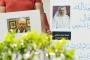 #خاشقجي: سعوديون 'يترحمون عليه' بعد الاعتراف بوفاته في القنصلية