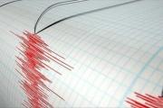 كندا ... زلزال بقوة 7,6 درجات قبالة اقليم 'كولومبيا البريطانية'