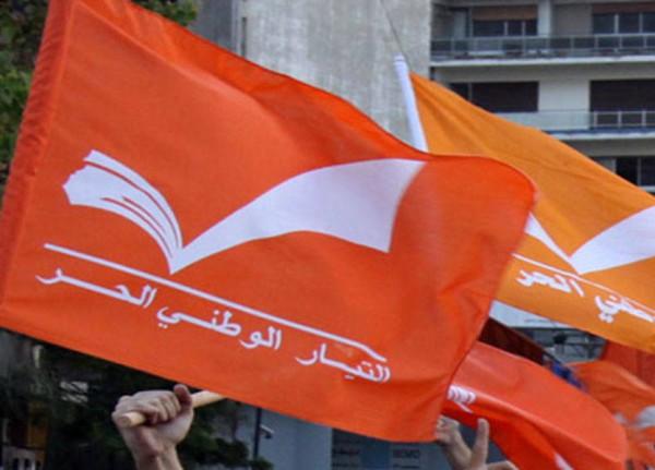 ميراي عون خارج المجلس السياسي «البرتقالي»