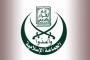 الجماعة الإسلامية: نطالب الحريري بتشكيلة حكومية تمثل قناعاته