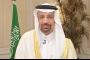وزير الطاقة السعودي: مقتل خاشقجي 'مقيت' والسعودية تمر بأزمة