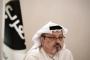 مصادر لسكاي نيوز البريطانية: العثور على أشلاء جثة خاشقجي في حديقة منزل القنصل السعودي