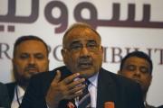 سلطة الإسلام الشيعي مأزق عادل عبد المهدي