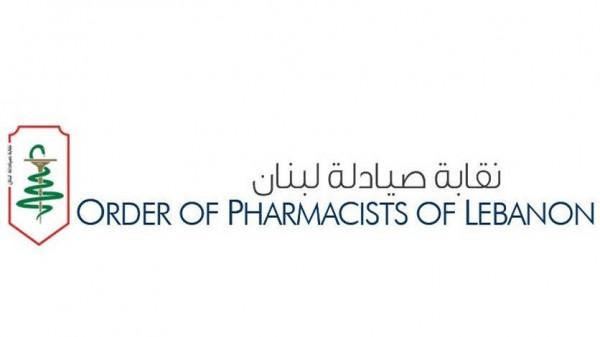 نقيب الصيادلة يحذّر من الأدوية المهرّبة
