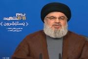 اعنف خطاب سياسي لنصرالله منذ السابع من آيار ...