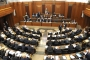 المجلس يلتئم اليوم على وقع كلام نصرالله وبري