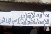 بالصور ... محكوم بالإعدام في سجن حماة يناشد المنظمات الحقوقية