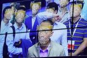 شاهد كيف يرى الذكاء الاصطناعي ترامب والمشاهير