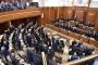 الجلسة التشريعية أقرت اقتراح القانون المتعلق بالمفقودين قسرا