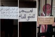 معتقلو سجن حماة يبثون فيديو من داخله ويعلنون إضرابا