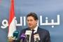 'لبنان القوي': ندعم مبادرة باسيل وما يهمنا هو حكومة اليوم قبل الغد