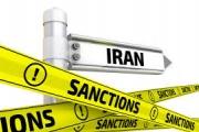 عقوبات أشد إيلاماً لإيران