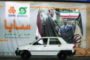 طموحات إيران الاقتصادية في سوريا تتلقى ضربات موجعة