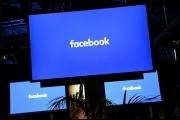 فيسبوك يستخدم الذكاء الاصطناعي لكشف تجارة المخدرات