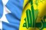 قاسم: حزب الله 'قدم كل التسهيلات' لتشكيل الحكومة ... وأحمد الحريري يرد!