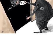النظام الإيراني والشعب ...