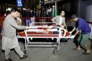 بالصور ... 50 قتيلا بتفجير استهدف احتفالا بالمولد النبوي بكابول