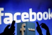 #FacebookDown: 'فيسبوك' يتوقف عن العمل