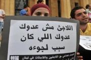 'حركة مناهضة العنصرية' تطالب السلطات اللبنانية بوقف ترحيل اللاجئين السودانيين