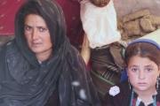 أفغانية أجبرت على بيع ابنتها ذات الـ6 أعوام.. ومشتري الطفلة رغم عدم دفعه ثمنها يرى أنه قام بـ«عمل خيري»