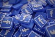 2.27 مليار مستخدم نشط شهرياً في فيسبوك