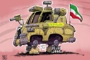 إيران تدفع ثمن جموحها