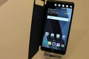 'إل جي' تهدد عمالقة الهواتف.. براءة اختراع لجهاز بـ16 كاميرا
