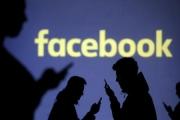 خلل فني في فيسبوك يتسبب بظهور إشعارات ورسائل قديمة