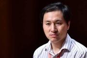 تواصل الإدانات للعالم الصيني.. وعلماء يصفون تجربته بالمقلقة