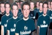 استباحة شركات الإنترنت لخصوصيات الناس تهدد السيادة الوطنية