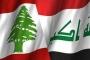 بيروت ـ بغداد... سهولة التكليف وصعوبة التشكيل