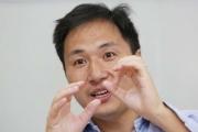 ادعاءات حول 'اختفاء' العالم الصيني في ظروف غامضة!
