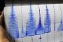 استراليا ... زلزال بقوة 6 درجات أمام جزيرة نورفوك