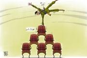 حزب الله ومعركة الوزارات