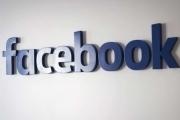 إيطاليا تفرض غرامة على فيسبوك لبيع بيانات المستخدمين
