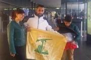 مُقاتل أسديّ يطلب معونة 'حزب الله' في النمسا!
