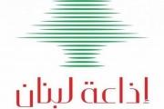 من اتصل بـ'إذاعة لبنان' وطلب منع بث أغنية 'طار البلد'؟