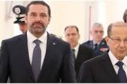حكومات لبنان الموسّعة... تقاسم السلطة تحت عنوان «الميثاقية»