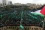 """تحديات عديدة تواجه حماس"""" في ذكرى تأسيسها الحادية والثلاثين"""