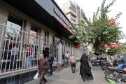 قراصنة إيرانيون يخترقون بريد مسؤولين أميركيين وخبراء عرب