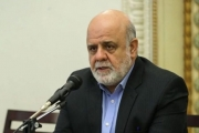 بالفيديو ... انسحاب سفير إيران في بغداد بسبب شهداء العراق