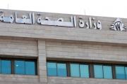 'الصحة': الطفل وهبي تلقى العلاج على حساب الاونروا وادخل الى المستشفيات وفق المطلوب