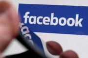 فيسبوك أمام القضاء الأميركي لتسريب بيانات 87 مليون مستخدم