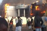 #مدن_السودان_تنتفض احتجاجا على غلاء المعيشة