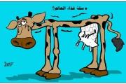 السودان سلة غذاء العالم!