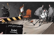 لبنان وحزب الله ...