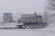 مراكز التزلج في كفردبيان لبست الابيض