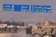 النظام السوري يتراجع عن مناطق دخلها في محيط منبج